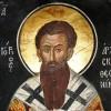 Grigorie Palama: floarea Bizanţului înflorită în Tesalonic