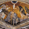 Botezul Domnului sau Epifania