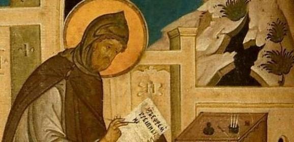 Harpa Duhului Sfânt: Sfântul Efrem Sirul