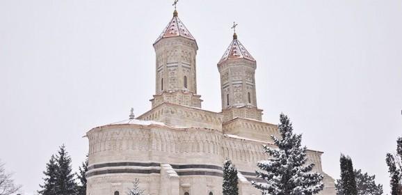 Cei Trei Sfinți Ierarhi în conștiința românească