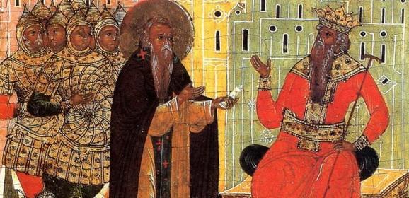 Sfântul Maxim Mărturisitorul: omul cunoscător de Dumnezeu