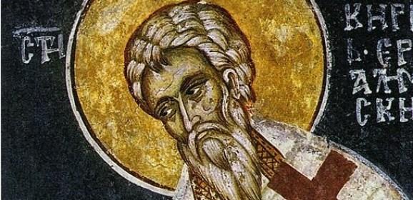 Catehezele Sfântului Chiril al Ierusalimului