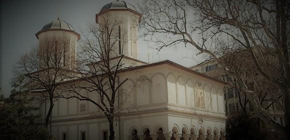 Biserica Sfântul Gheorghe Nou, din București