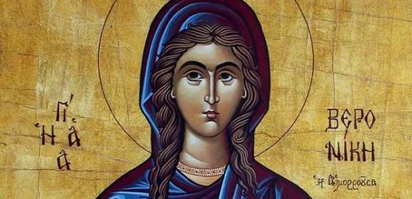 Sfânta Veronica