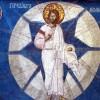 Taborul: Slava lui Dumnezeu arătată omului
