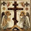 Semnul Crucii – sceptrul Iubirii