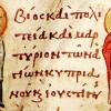 Frumuseţea cea virtuoasă: Sfânta Muceniţă Iustina