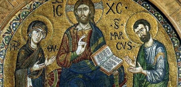 De ce îi cinstim pe sfinţi?