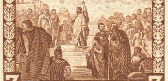 Memoria creştină a Areopagului: Sfântul Ierotei al Atenei