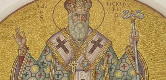 Nectarie Sfinţitul: alinătorul multor dureri