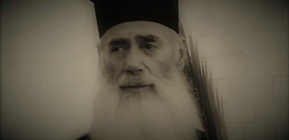 Părintele meu, sau fireasca așezare a omului