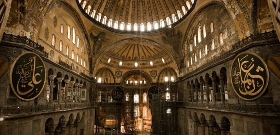 Sfinţii Împăraţi Constantin şi Elena – ctitori ai culturii bizantine