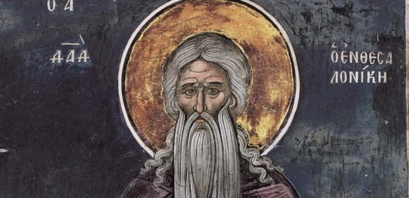 Cuviosul David din Tesalonic