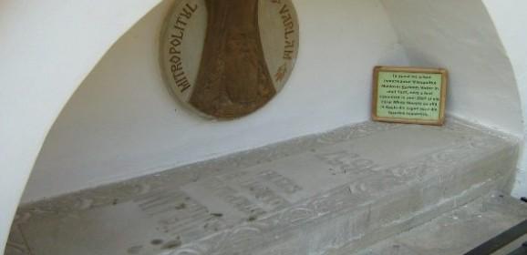 Mitropolitul Sfânt Varlaam al Moldovei